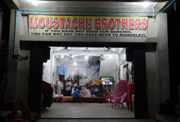 Moustache Brothers